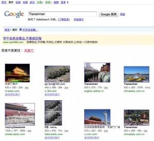 Google quita el filtro de censura en China