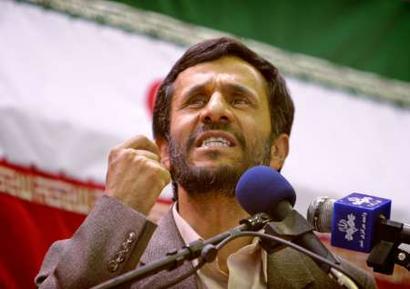 Irán desarrollará su propio sistema operativo