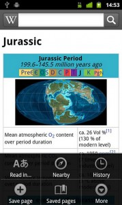 Disponible aplicación nativa de Wikipedia para Android