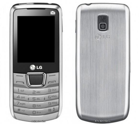 Móvil con trile SIM, el LG A290
