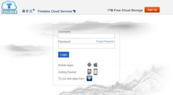 TFolder ofrece 1TB de almacenamiento gratuito en la nube