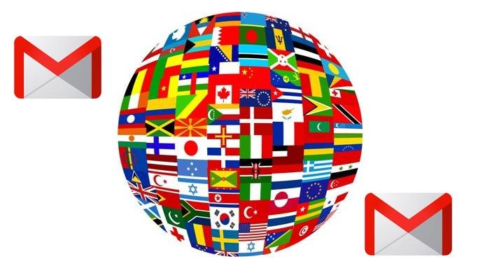 Gmail incluye 13 nuevos idiomas en su interfaz, entre ellos está el gallego
