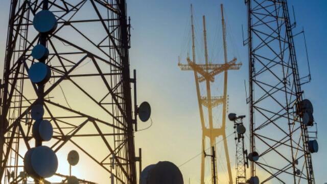 4.5G, la nueva tecnología que prepara Huawei