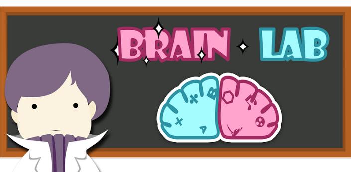 Cinco aplicaciones para el entrenamiento de la memoria