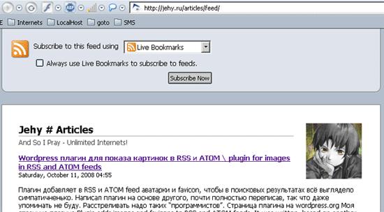 18 plugins de WordPress para la administración de los feeds RSS