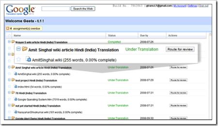 Google Traslation Center, el próximo traductor de Google