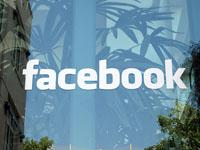 ¿Facebook liberará sus códigos?